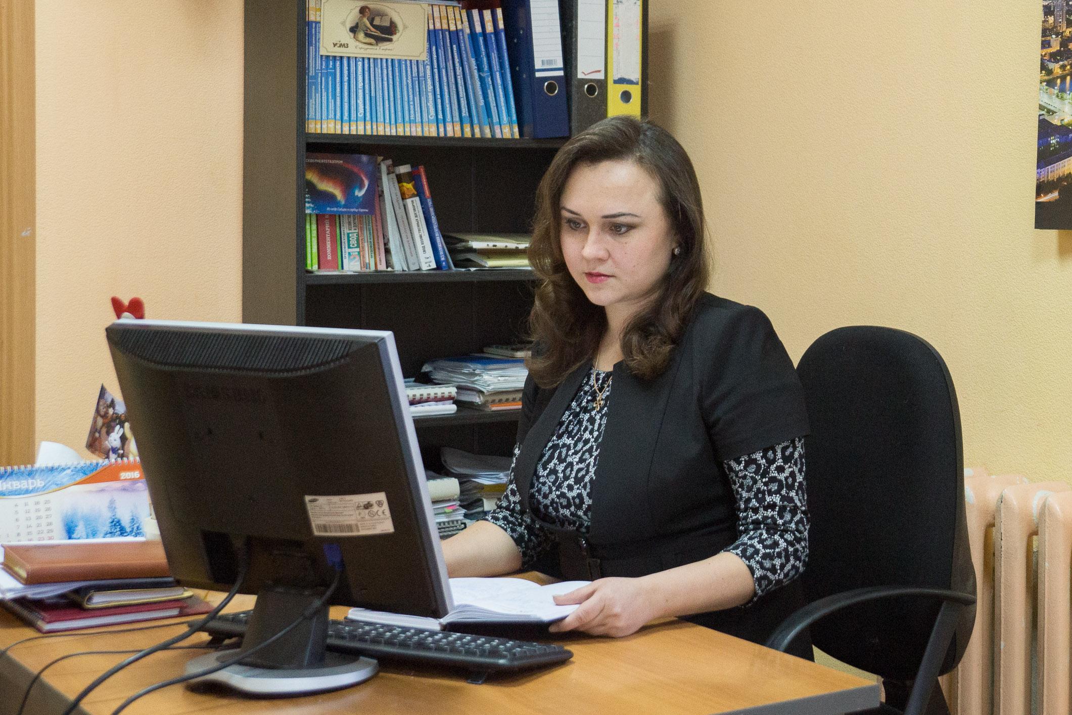 О.Л.Харалгина
